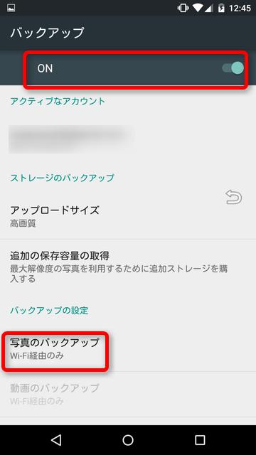 201508_0117