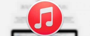iTunesのバックアップ場所を変更する方法。iPhoneのバックアップ・復元ができないときに確認してみよう