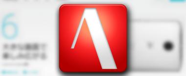 大画面AndroidスマホはATOKアプリでキーボードの高さ・幅を調節すると文字入力が見違えるほど速くなる!