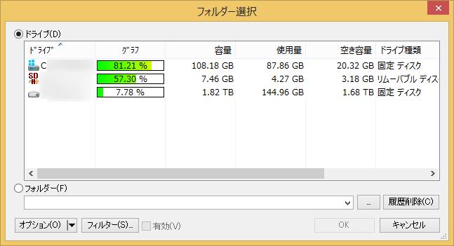2015-09-06_22h26_25