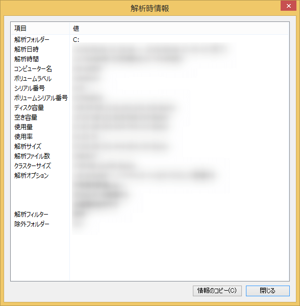 2015-09-06_22h36_24