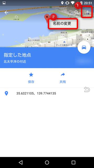 201508_0053