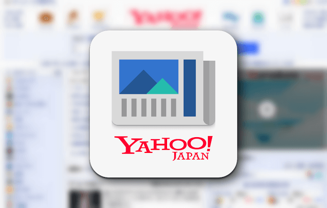 android yahoo ニュース