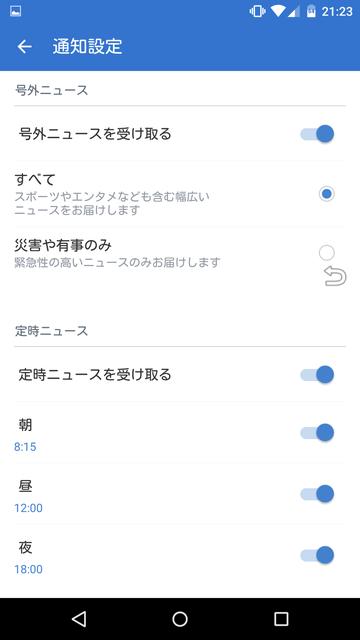 201510_0087