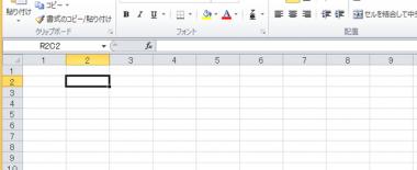 Excel(エクセル)の列がアルファベットではなく数字で表示されている場合の対処方法