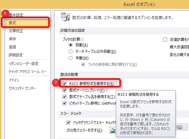 201510_0109