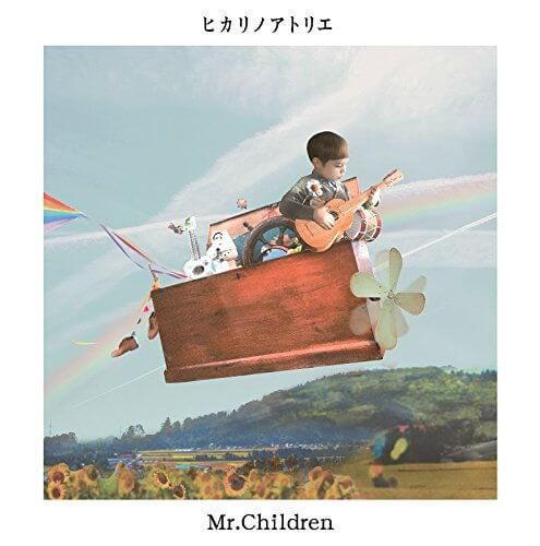Mr.Children ミスチル ヒカリノアトリエ