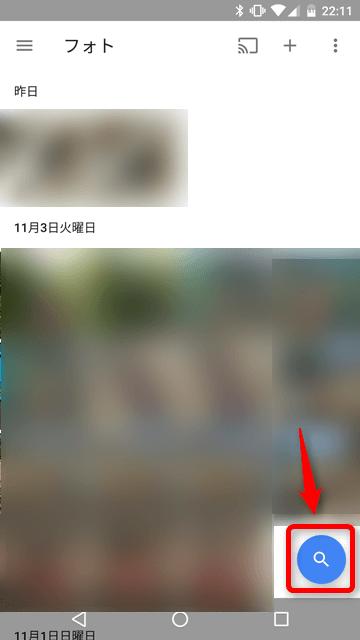 201511_0003