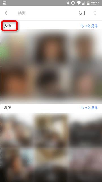 201511_0004