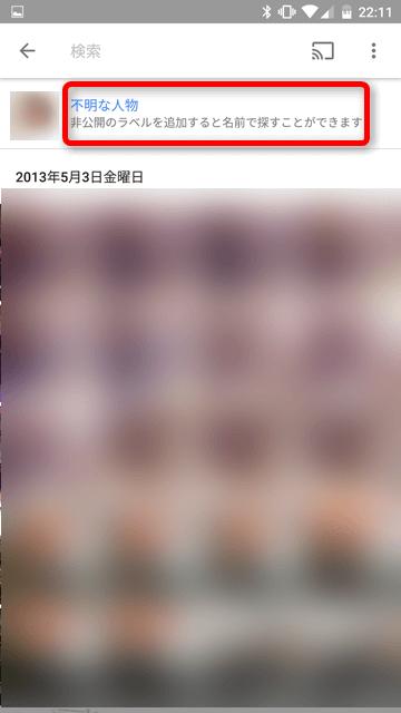 201511_0005