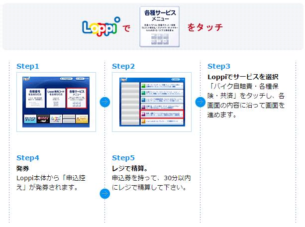 201511_0133