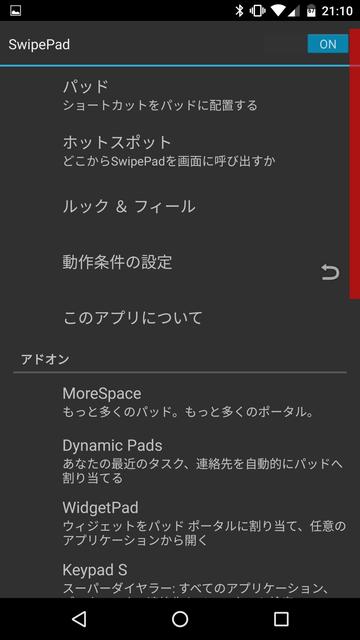 201601_0079