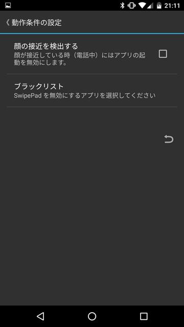 201601_0085