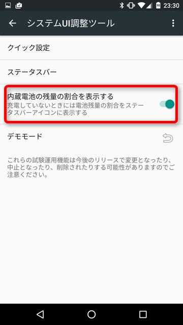 201603_0147