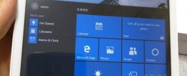 Windows10タブレットでスクリーンショットを撮る方法