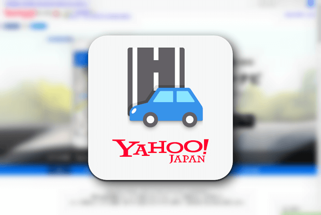 Yahoo!カーナビ ヤフー