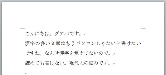 201607_0056