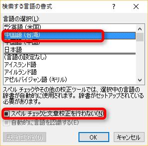 201607_0071