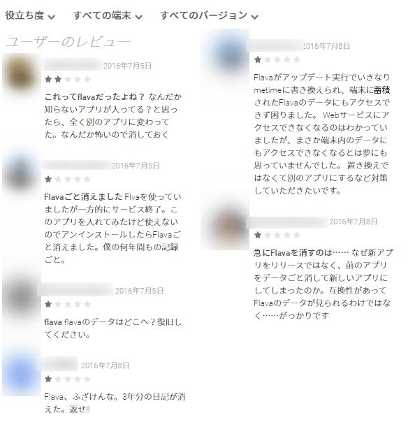 201607_0080