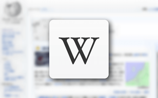 ウィキペディア wikipedia