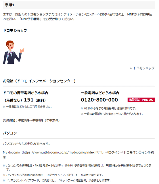 201610_0227