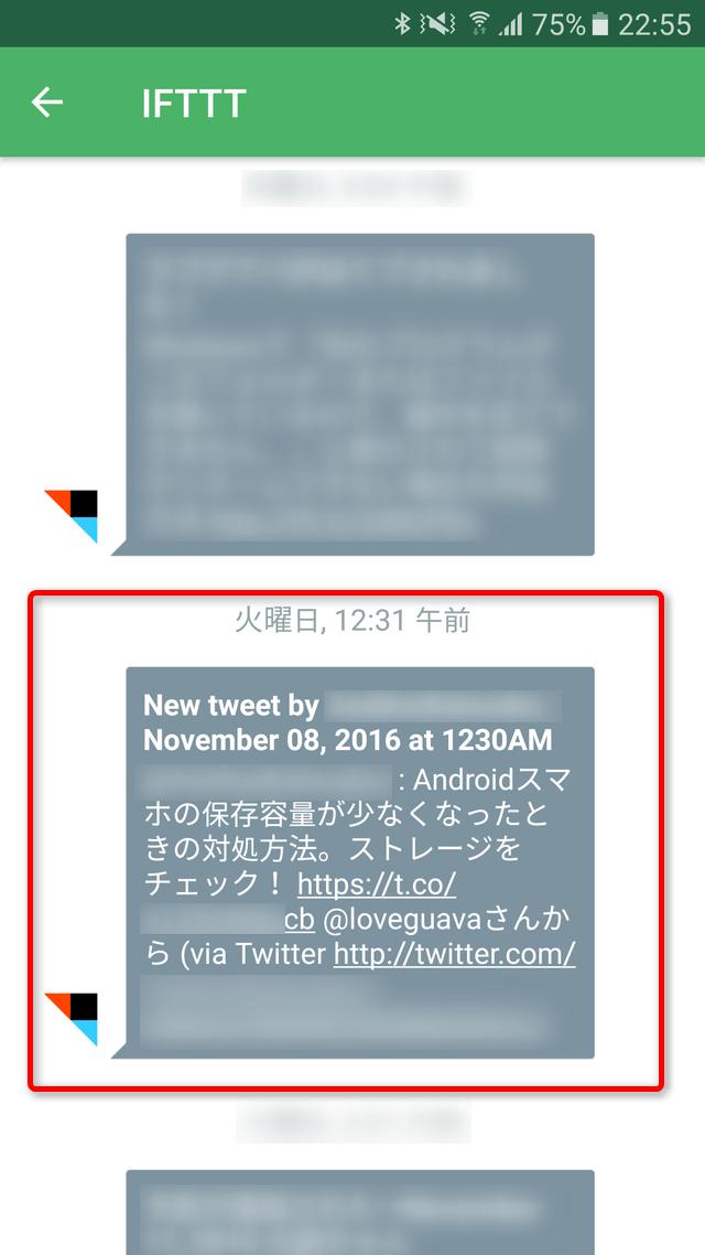 201611_0285