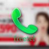 freetel フリーテル 半額通話
