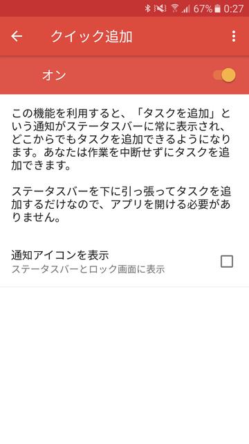 201612_0071