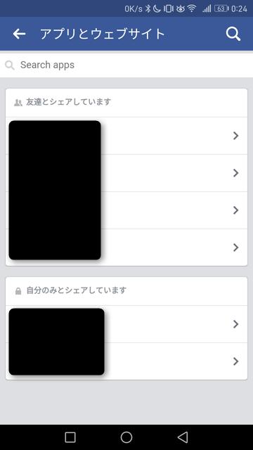 Facebook フェイスブック アプリとウェブサイト