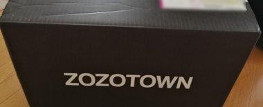 ZOZOTOWNのおまかせ定期便を試してみた感想。欲しいと思う服もあるけど、価格が定価なのが痛い