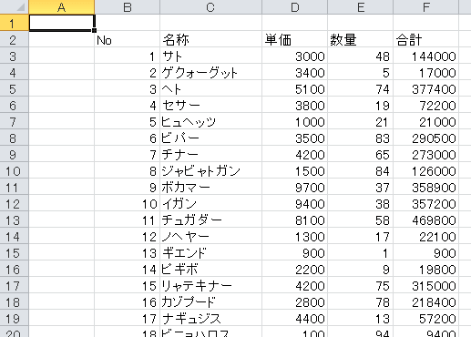 Excel 表