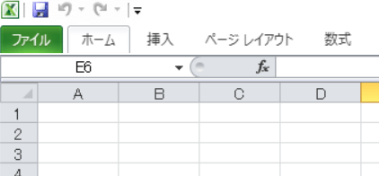 Excel リボン タブ 最小化