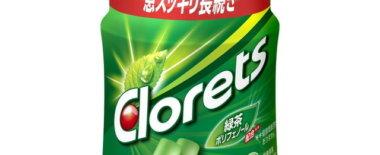 最も味が長持ちする粒ガムはクロレッツのオリジナルミント味。異論は認めない
