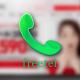 FREETELユーザーなら無料で申し込める「通話料いきなり半額」は通話品質がイマイチで微妙