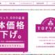 イオンのプライベートブランド「TOPVALU」をよく買うって言ったら白い目で見られた…皆そんな良い物買ってるの?