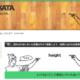 「YOMIKATA(読み方)」ってサイト知ってます?一度見てみると面白いですよ!